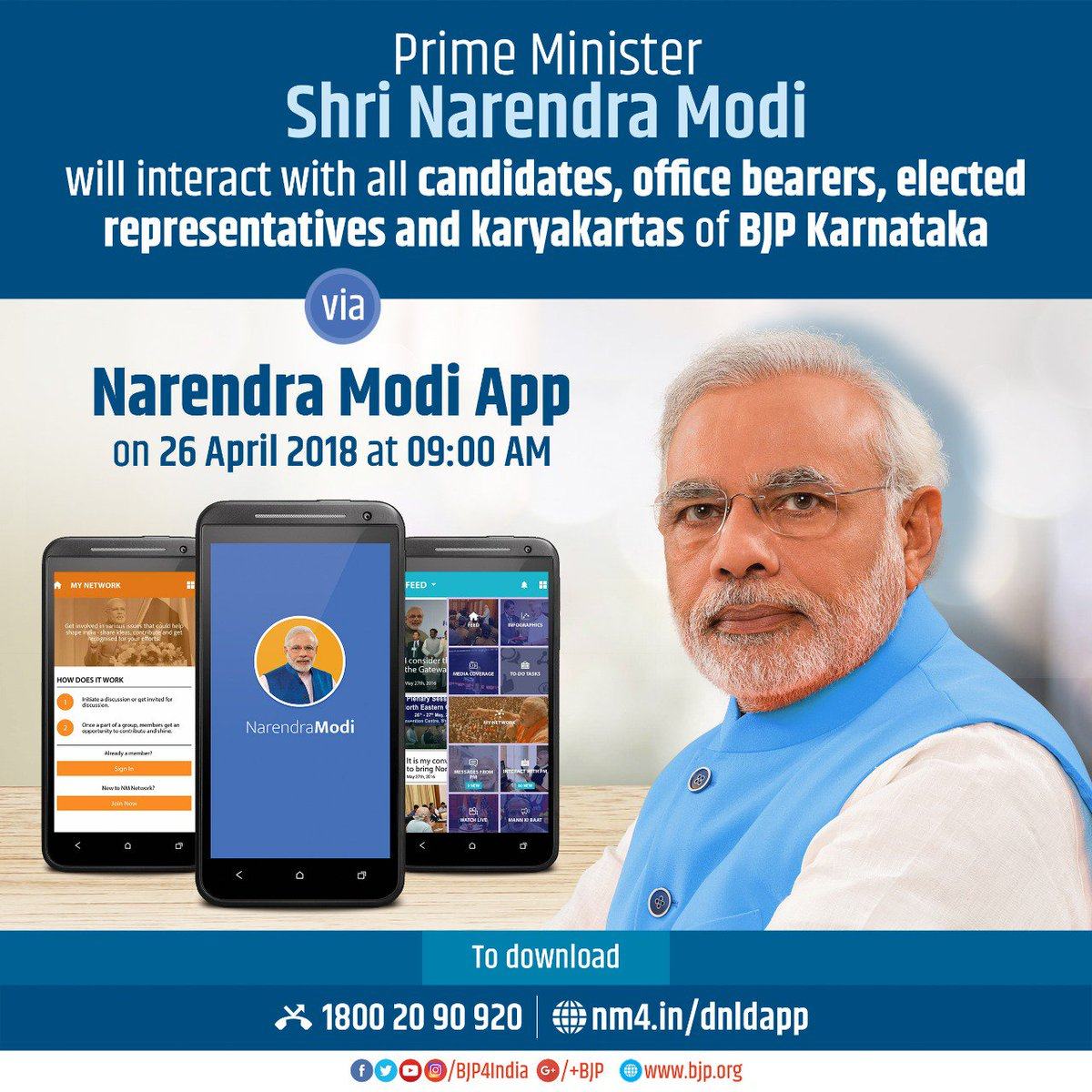 PM Shri @narendramodi will interact with all candidates, office bearers, elected representatives and karyakartas of @BJP4Karnataka through 'Narendra Modi App' at 9 am on 26 April 2018.