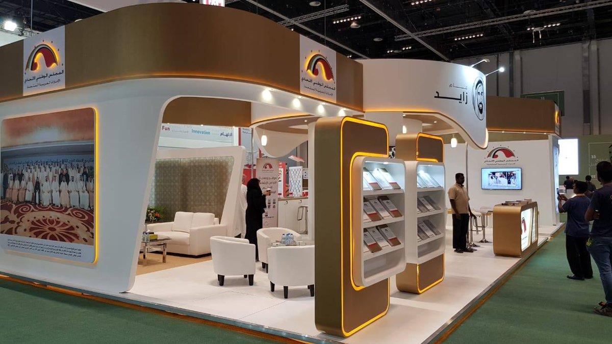 Exhibition Stand Design Abu Dhabi : Sky high events u an award winning exhibition stand design and