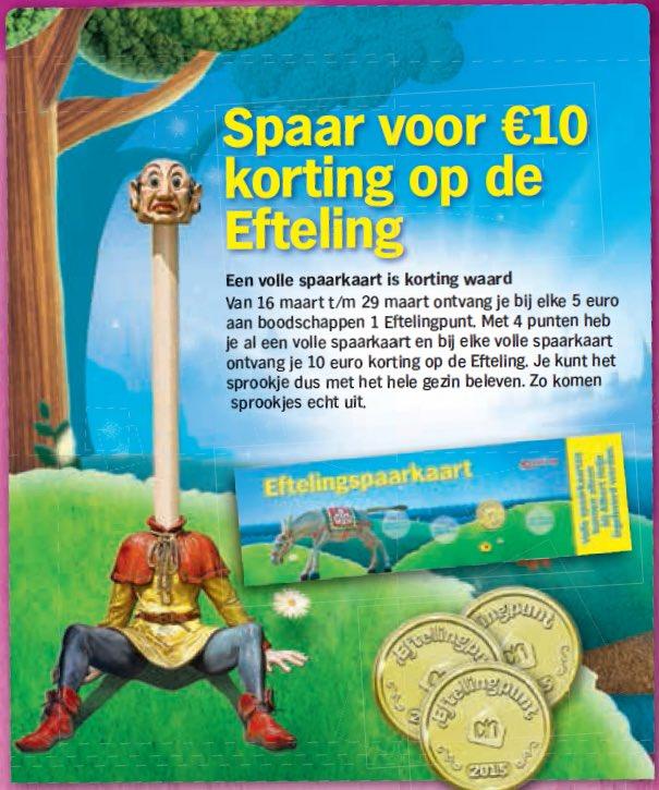 Albert Heijn Efteling Spaarkaart.Spaarkaart Hashtag On Twitter