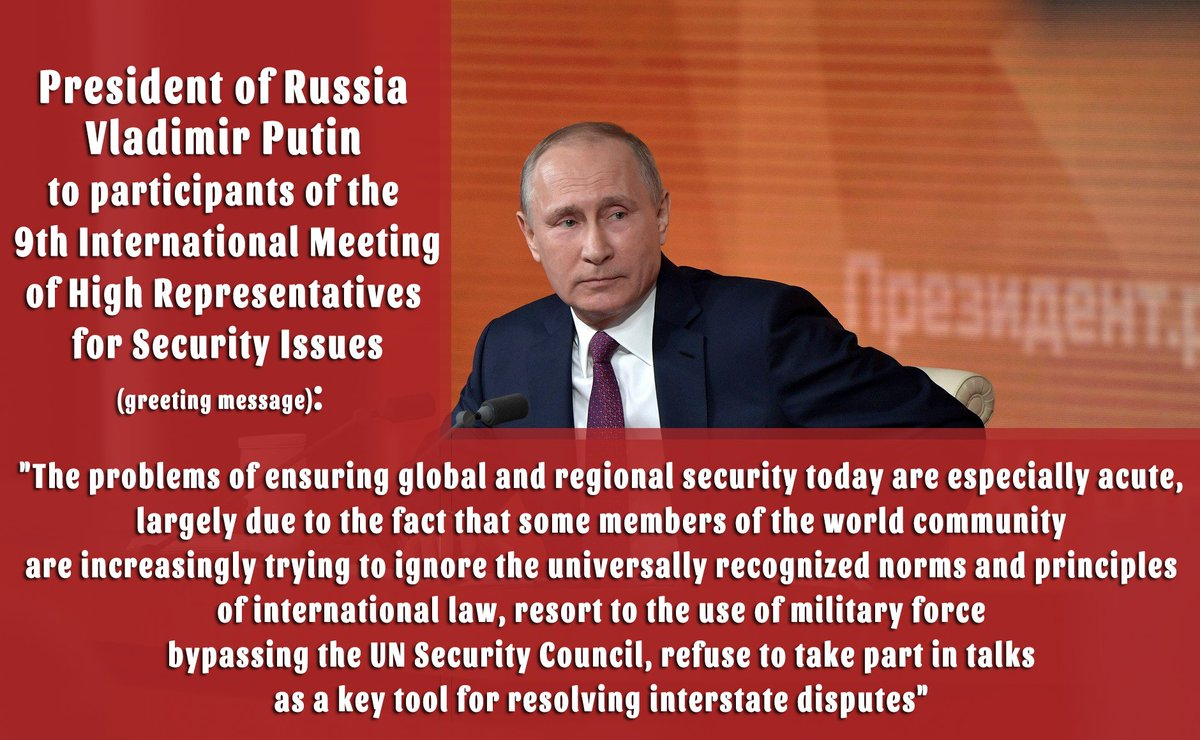 President #Putin: Problems of ensuring global and regional security are especially acute today, largely because some states are trying to ignore international law, resort to using military force bypassing the #UNSC - this plays into the hands of terrorists and extremists<br>http://pic.twitter.com/zSOpL3KVdK