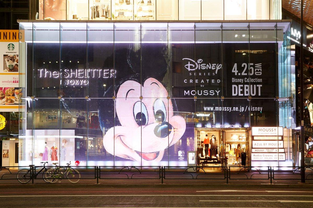 ここで出会える特別なミッキーマウス  「Disney SERIES CREATED by MOUSSY」、SHEL'TTER WEB STORE & The SHEL'TTER TOKYO表参道原宿店にて展開中!https://t.co/bfd2Uszac8