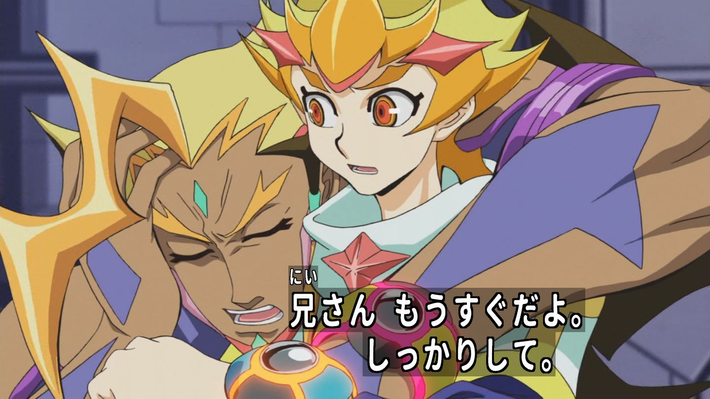 しっかりしろーっ! #VRAINS https://t.co/nETJCQoUMs