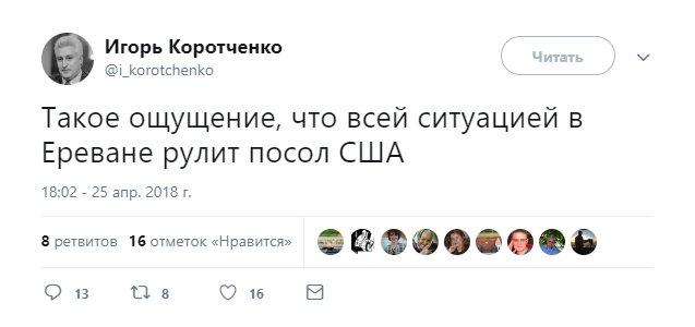 С начала суток 4 украинских воина ранены, 1 травмирован, возле Новолуганского наемники применили РСЗО, артиллерию, крупнокалиберные минометы и танк, - штаб АТО - Цензор.НЕТ 6127