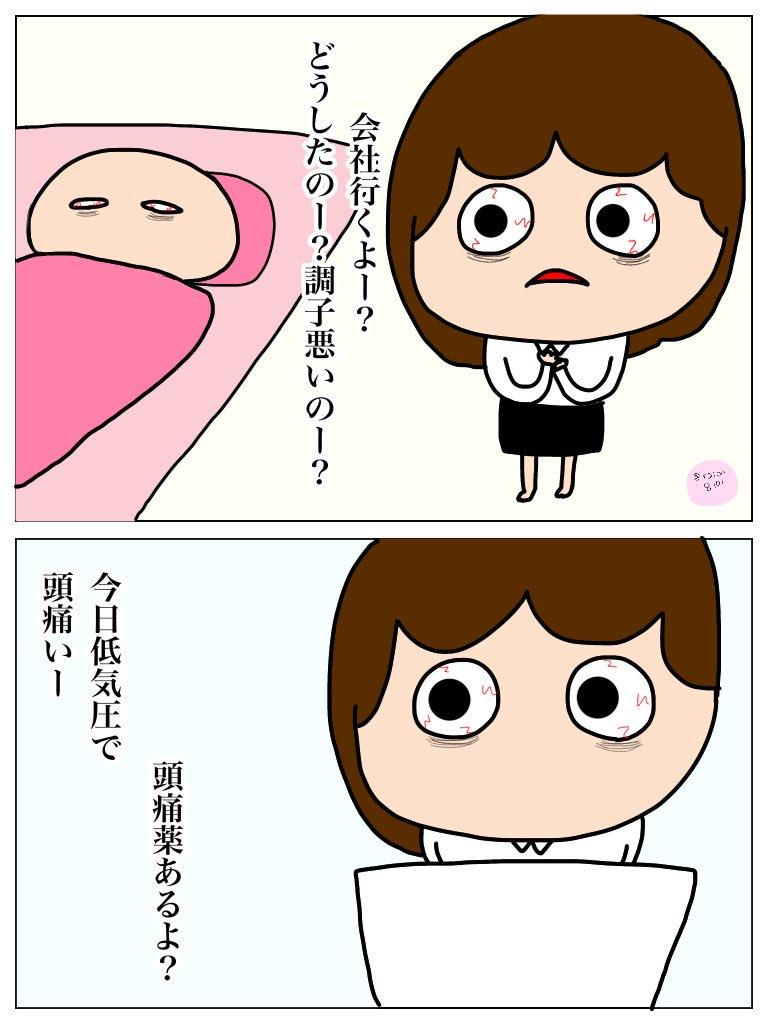 薬 寝不足 頭痛