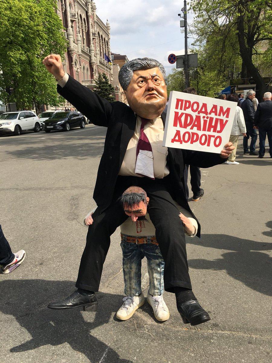 Сторонники оппозиции перекрыли дорогу к аэропорту Еревана, к протесту присоединяются в других городах Армении - Цензор.НЕТ 5750