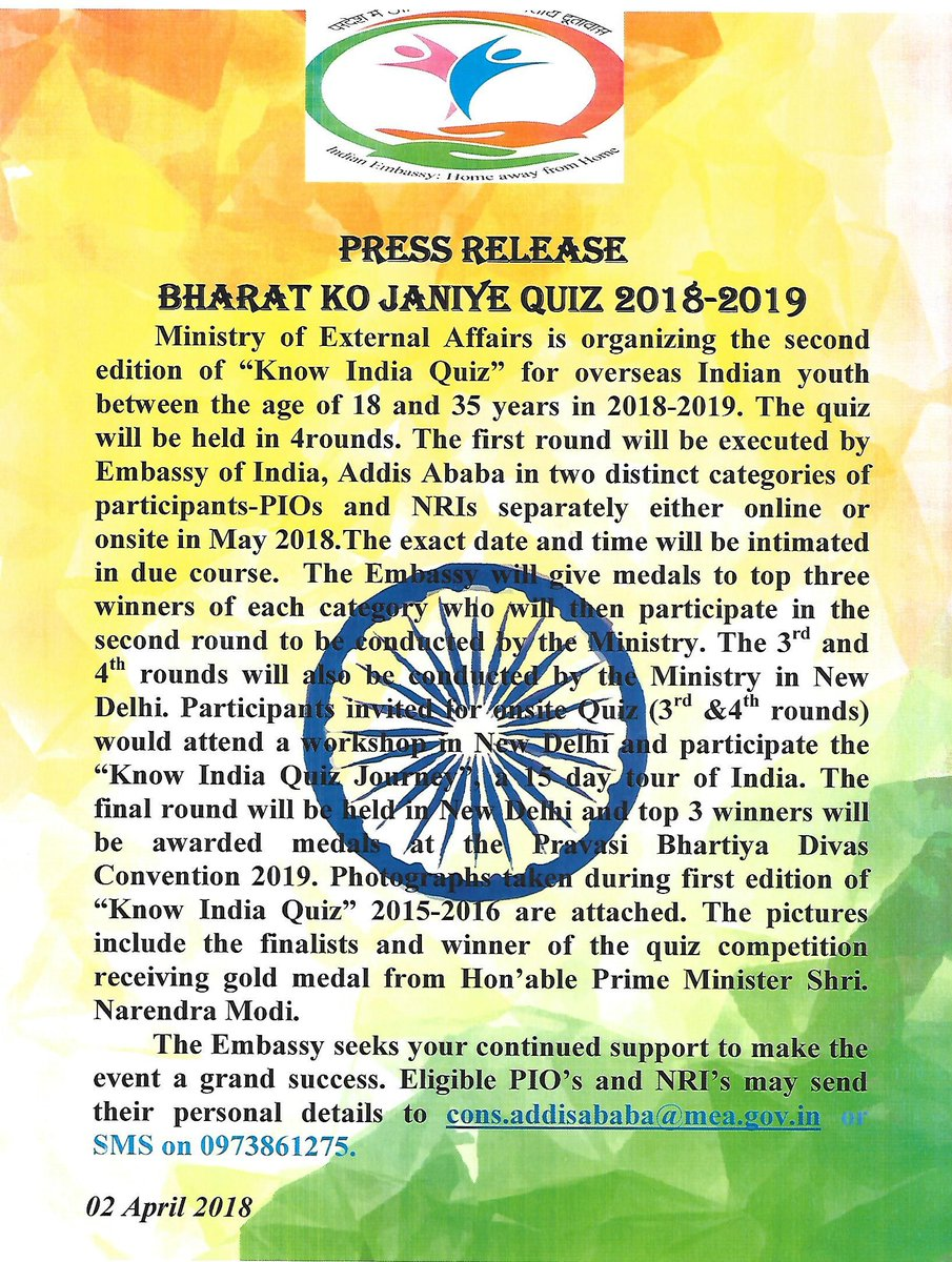 """2e3b7e17 Embassy is organizing """"Know India Quiz"""" during May 2018 for NRIs and PIOs  between the age group of 18-35 . Eligible candidates may send their details  to ..."""