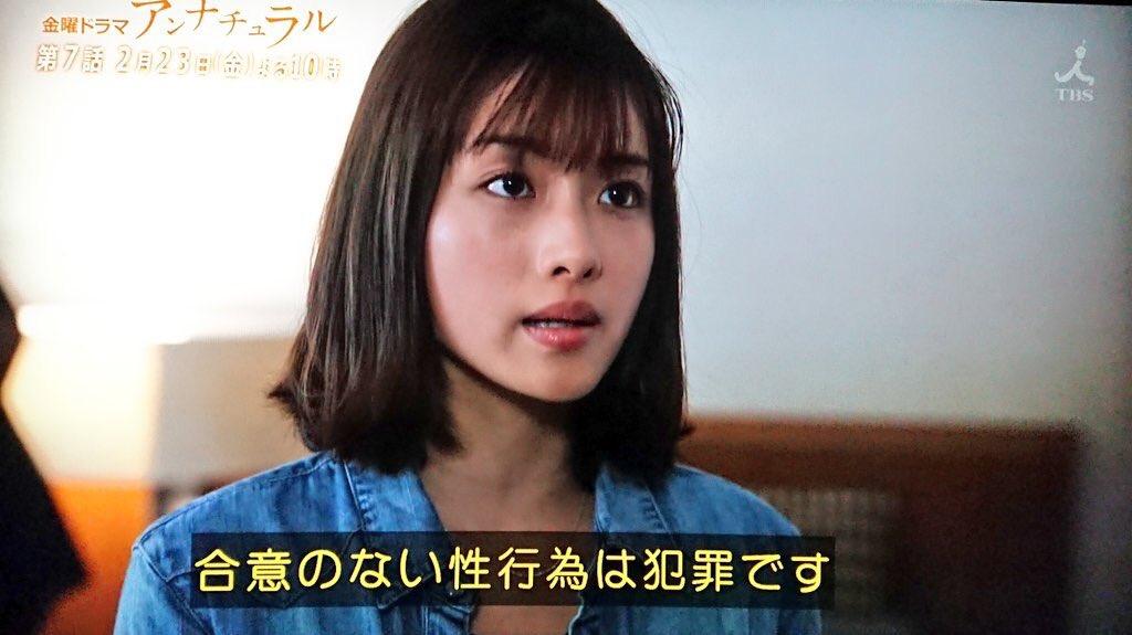 TOKIO山口達也の書類送検について、 「お酒飲んでたならしょうがないな… てか男性宅行っちゃうJKも問題あるでしょ」みたいな擁護してる奴、1000回これ見てから出直せ