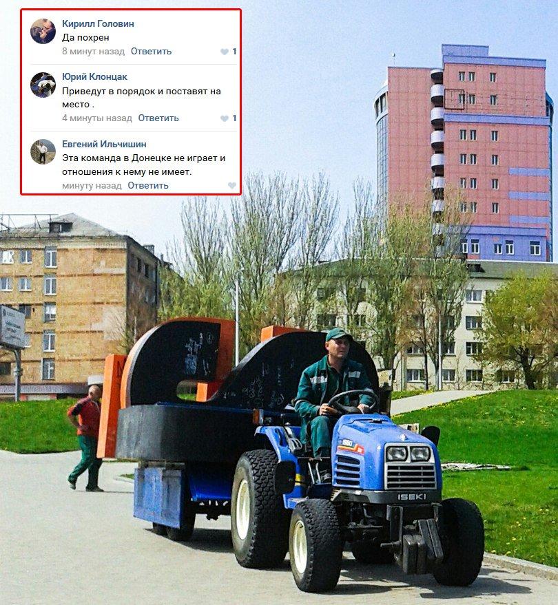 """Жителі окупованого Донецька незадоволені станом парку біля """"Донбас Арени"""": """"Ось вона, реальність. Сумно і соромно"""" - Цензор.НЕТ 251"""