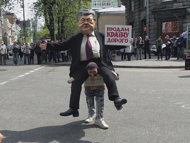 Апелляционный суд Киева оставил под стражей соратника Саакашвили Дангадзе - Цензор.НЕТ 51