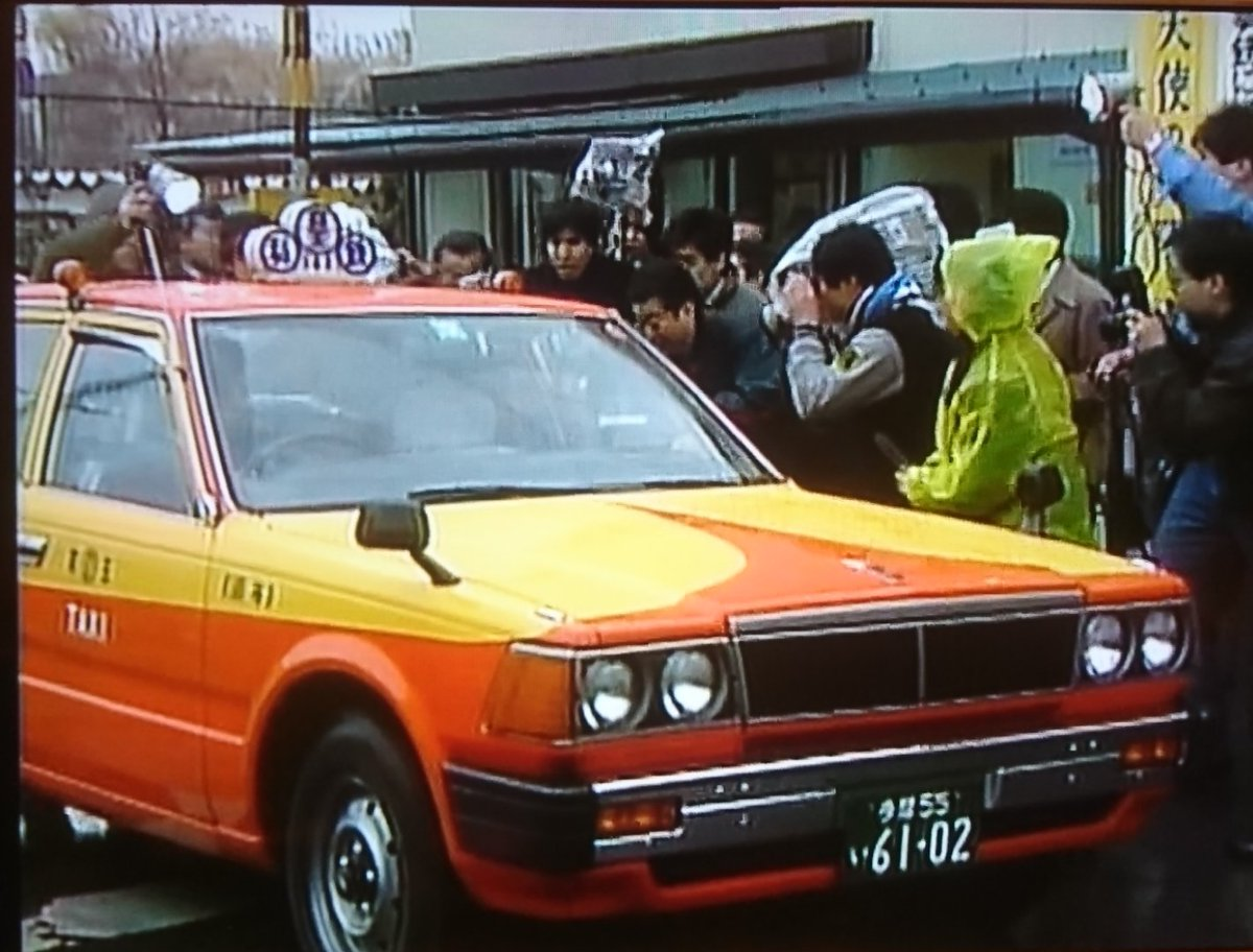 タクシー 京王