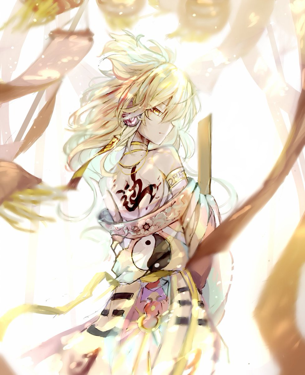 Avatar de AngelOtaku72