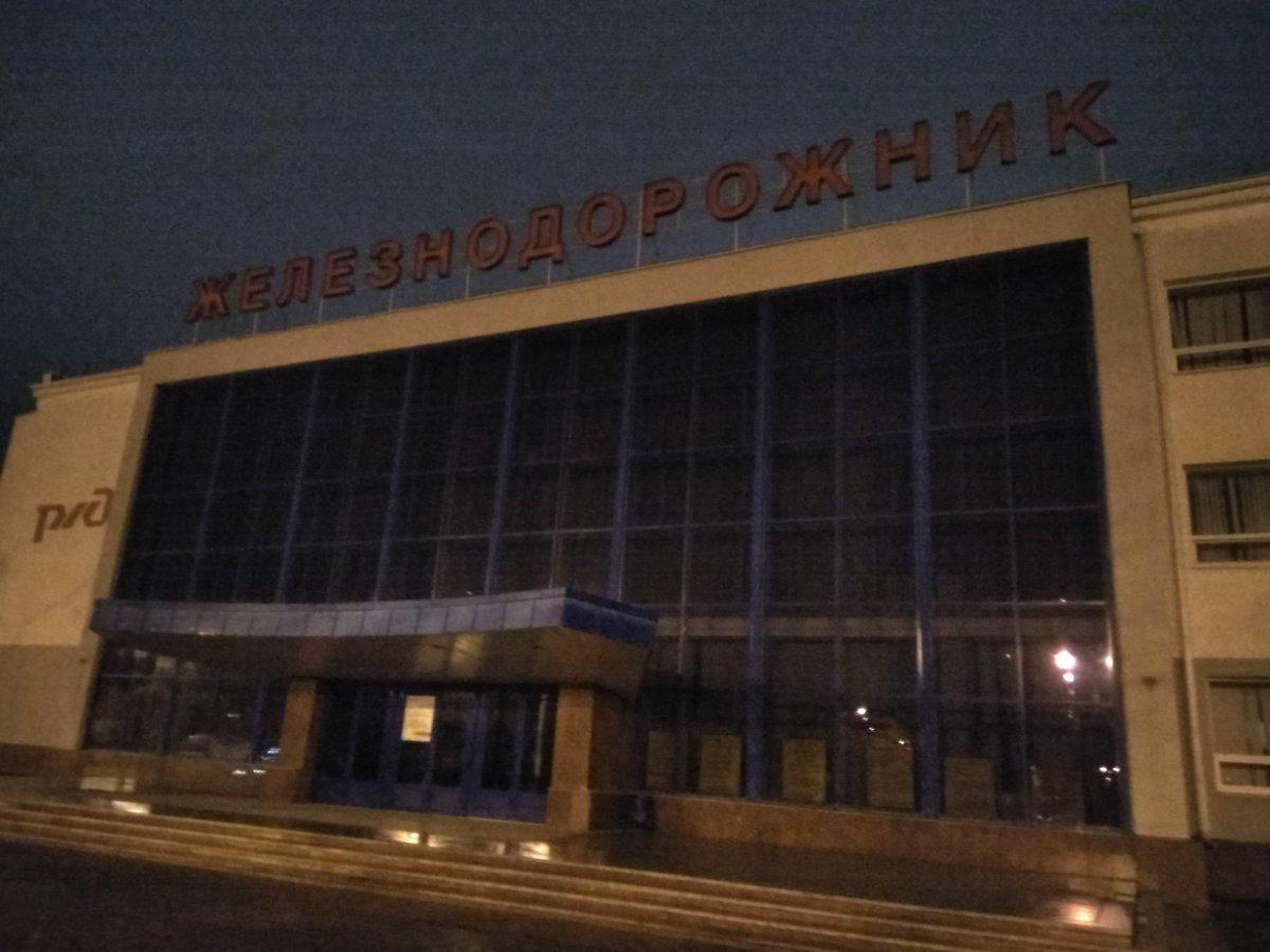 Дворец железнодорожников нижний новгород фото