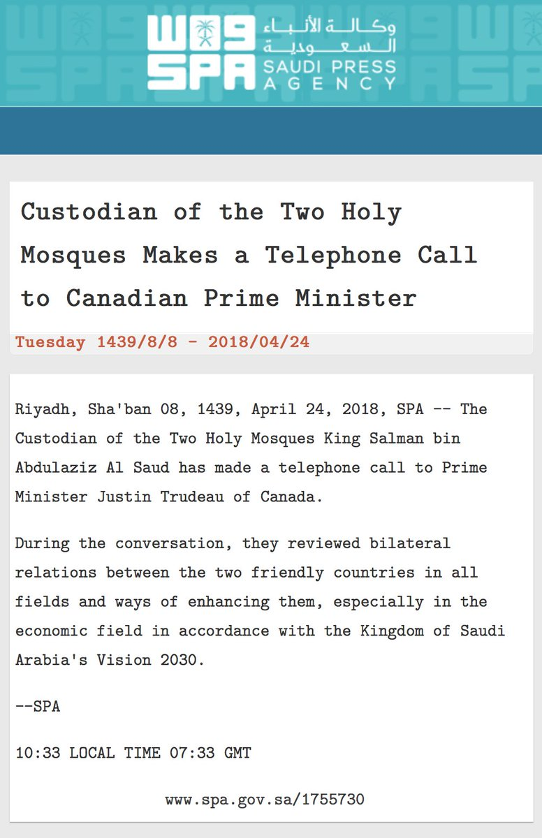 Official readouts from Saudi Arabia and Canada for telephone call between King Salman and PM Justin Trudeau