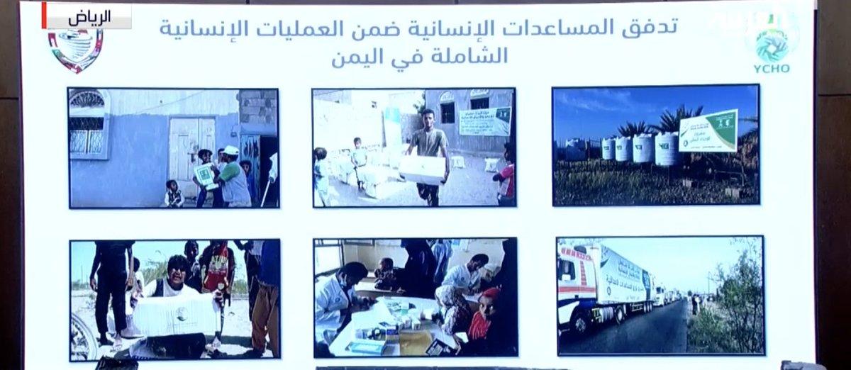 Saudi-led coalition spokesperson Turki Al-Maliki.: The King Salman Center provided assistance to more than 3 million Yemenis || https://t.co/ojZ7mA1dJY #Yemen #SaudiArabia