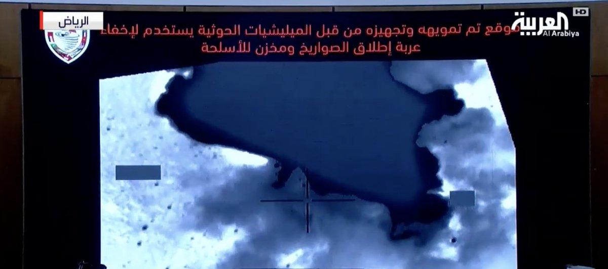 Saudi-led coalition spokesperson Turki Al-Maliki.: There are 40 vessels waiting to enter the post of Hodeidah || https://t.co/ojZ7mA1dJY #Yemen #SaudiArabia