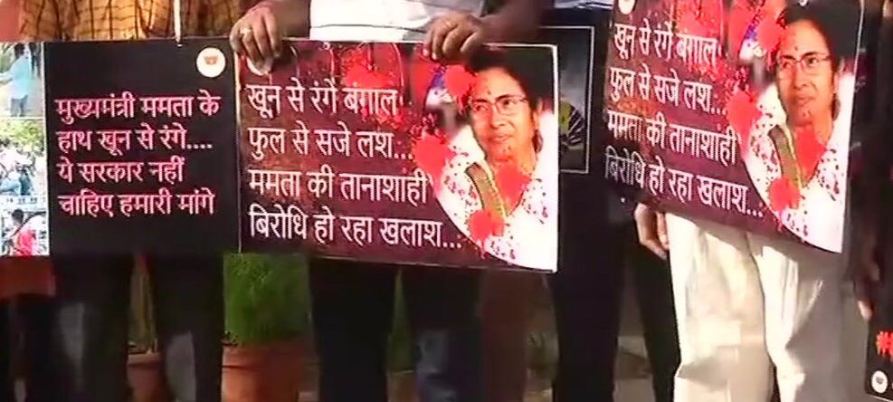 #Delhi: BJP workers affected in pre-Panchayat poll violence in West Bengal had come to meet Union Home Minister #RajnathSingh at his residence.<br>http://pic.twitter.com/SxbimguBya