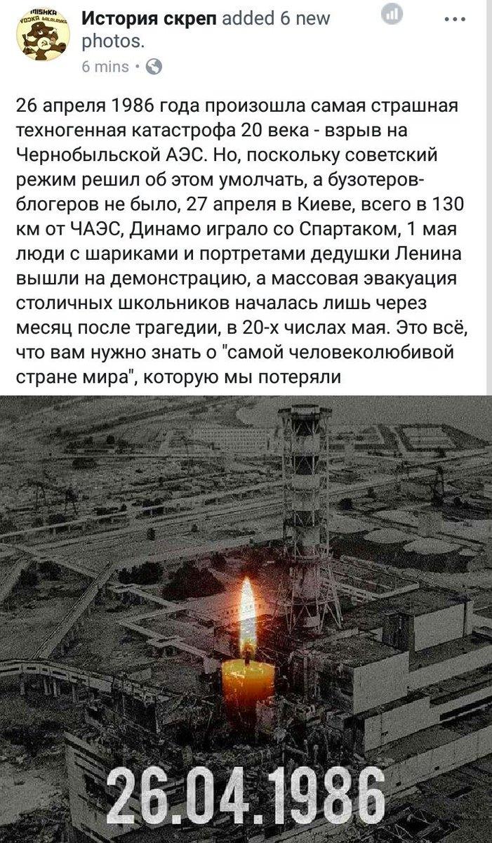 Чернобыльская авария - это трагедия для Украины и всего мира, разрушившая миллионы жизней, - Гройсман - Цензор.НЕТ 5865