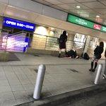 渋谷駅前…どういう状況かな?…