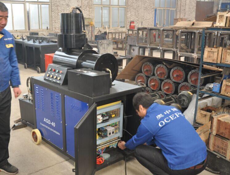 "Takamaz Machinery Co Ltd Mail: OCEPO Rebar Coupler On Twitter: ""Automatic Rebar Cold"