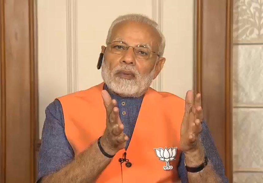 All the karyakartas of BJP need to connect with the voters in Karnataka : PM Modi #KarnatakaTrustsModi