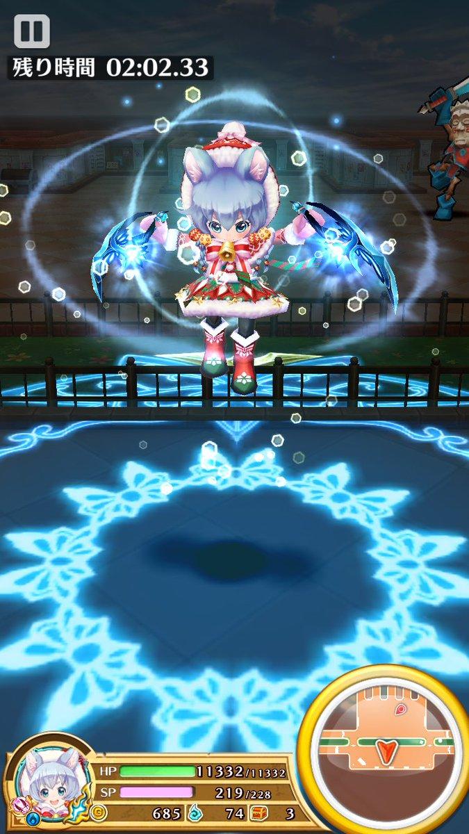 【白猫】虹武器「ヘリオブライト」シリーズの性能情報!条件付き武器スキルのバフがヤバい!?【プロジェクト】