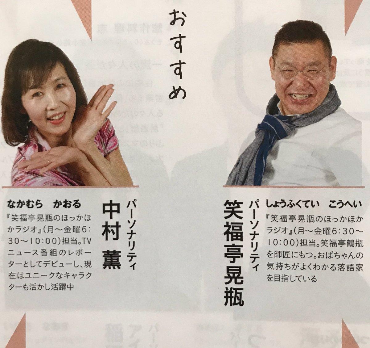 """中村薫 on Twitter: """"Leafの京都..."""