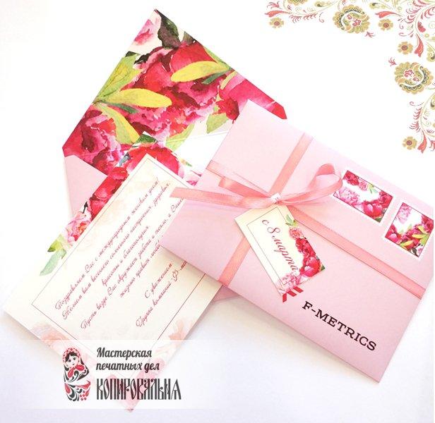 Печать открыток с фото пермь