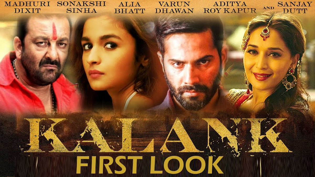 d01940605a ... http://www.tellyserialupdates.com/kalank-movie -review-wiki-star-cast-release-date-story-official-trailer-first-look-poster/  …