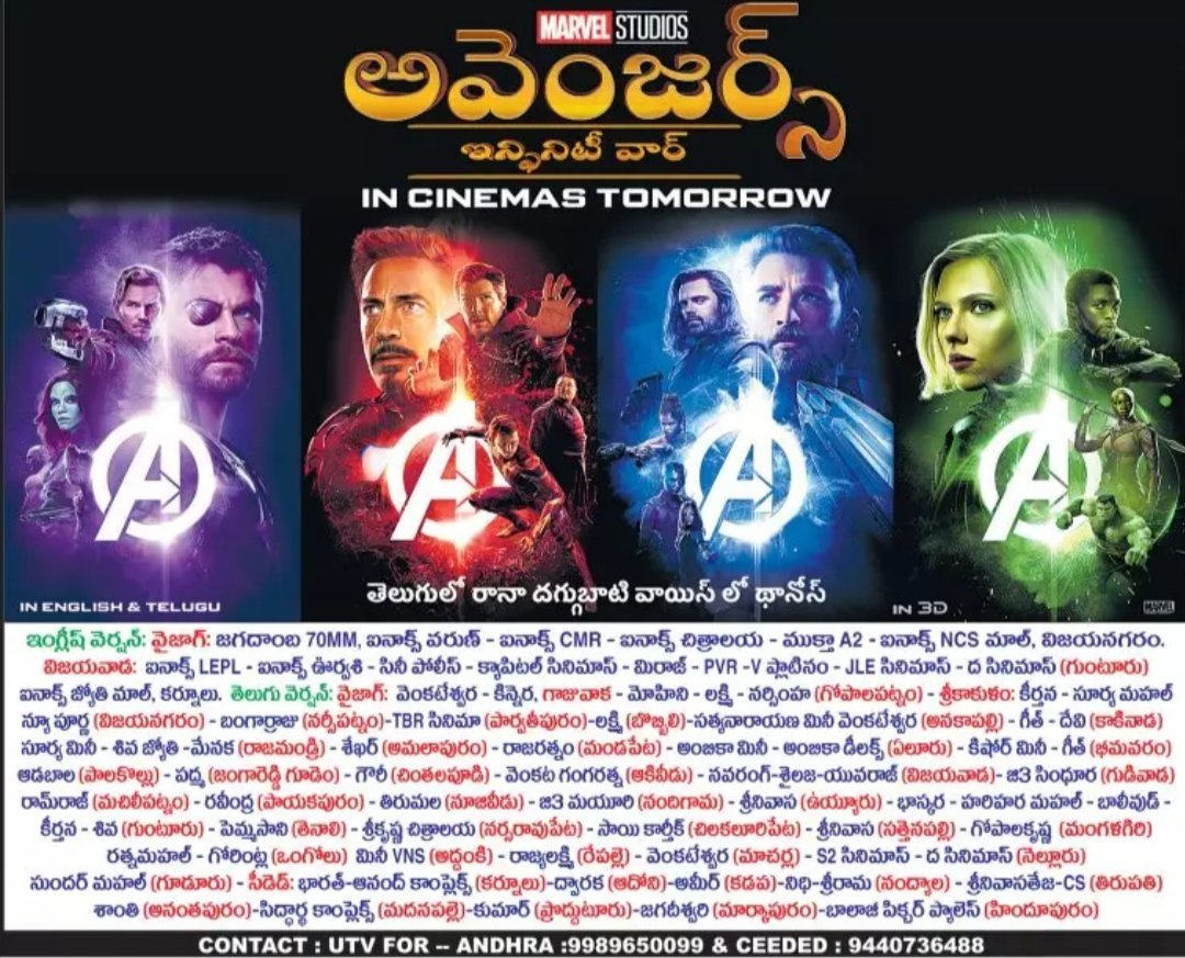 Massive Advance for #AvengersInfinityWar, Seems set for a Solid Opening even in Telugu States!. https://t.co/BqXirIwkh0