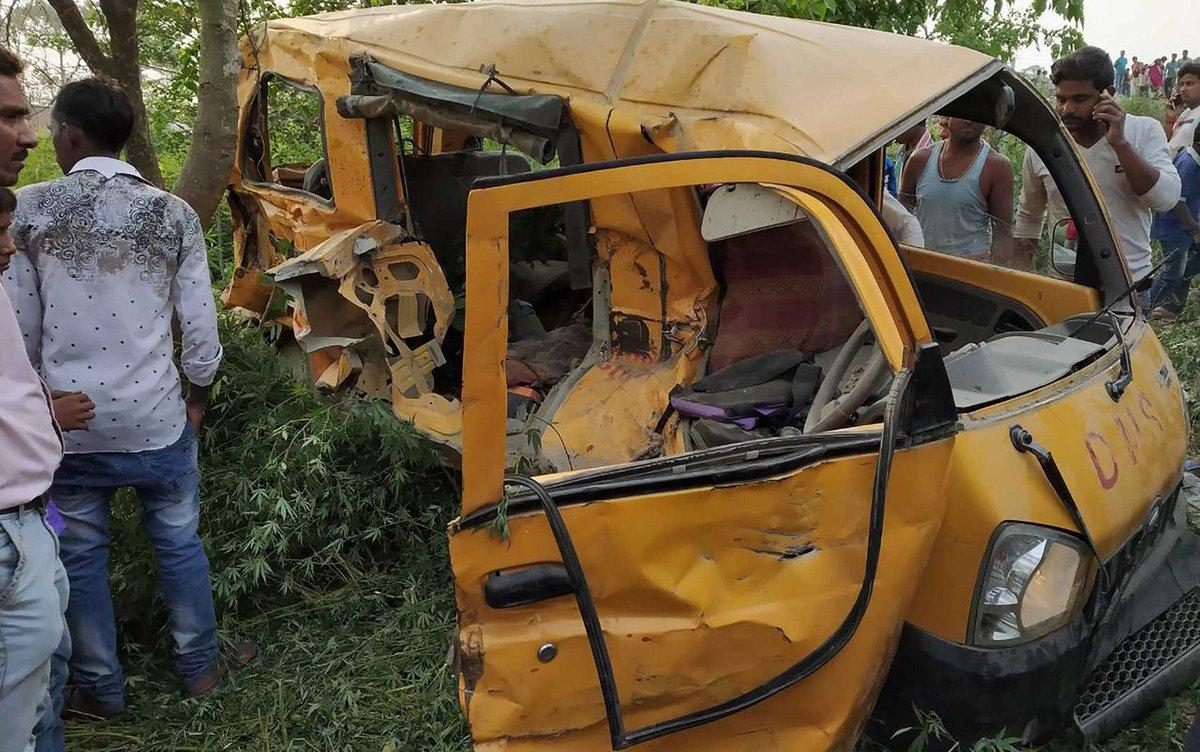 Acidente com ônibus escolar na Índia mata 11 crianças e deixa 7 feridas https://t.co/rLZsYtsITN #G1