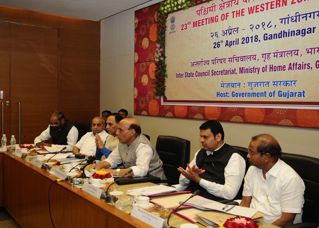 Home Minister Rajnath Singh Chairs 23rd Western Zonal Council meeting in Gandhinagar, out of 16 items discussed 14 resolved