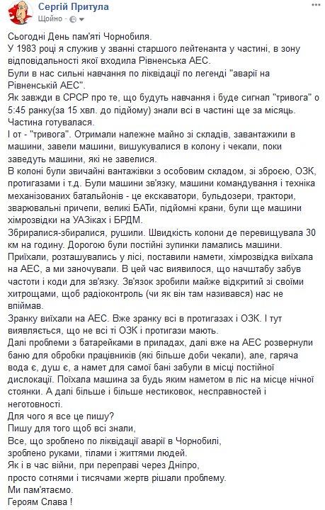 Конкурс Міноборони РФ: дітей у літньому одязі змусили марширувати по снігу в балетках у російському Єкатеринбурзі - Цензор.НЕТ 4833