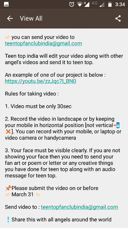 Teen video submit — 4