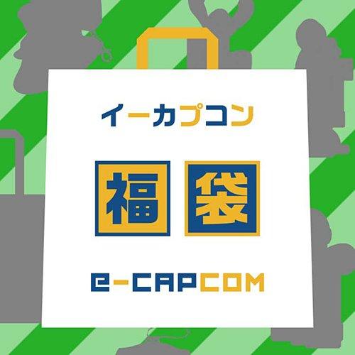 イーカプコン 【GWセール限定】ロックマン福袋(特典付)