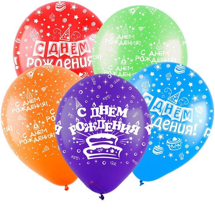 День рождения картинки с надписями
