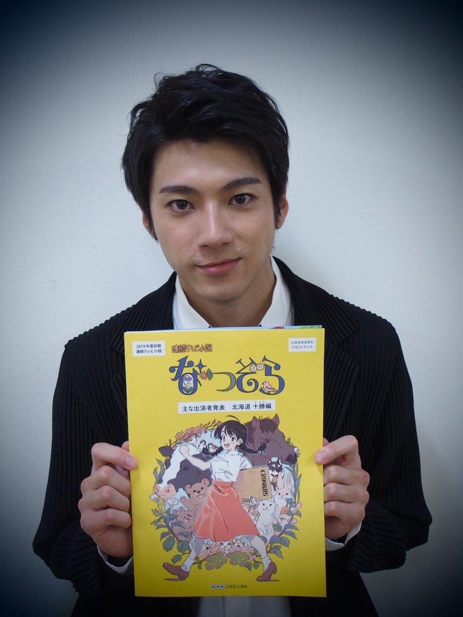 2019年春から放送 NHK連続テレビ小説第100作 『なつぞら』 小畑雪次郎役で出演させて頂くことになりました。  #なつぞら