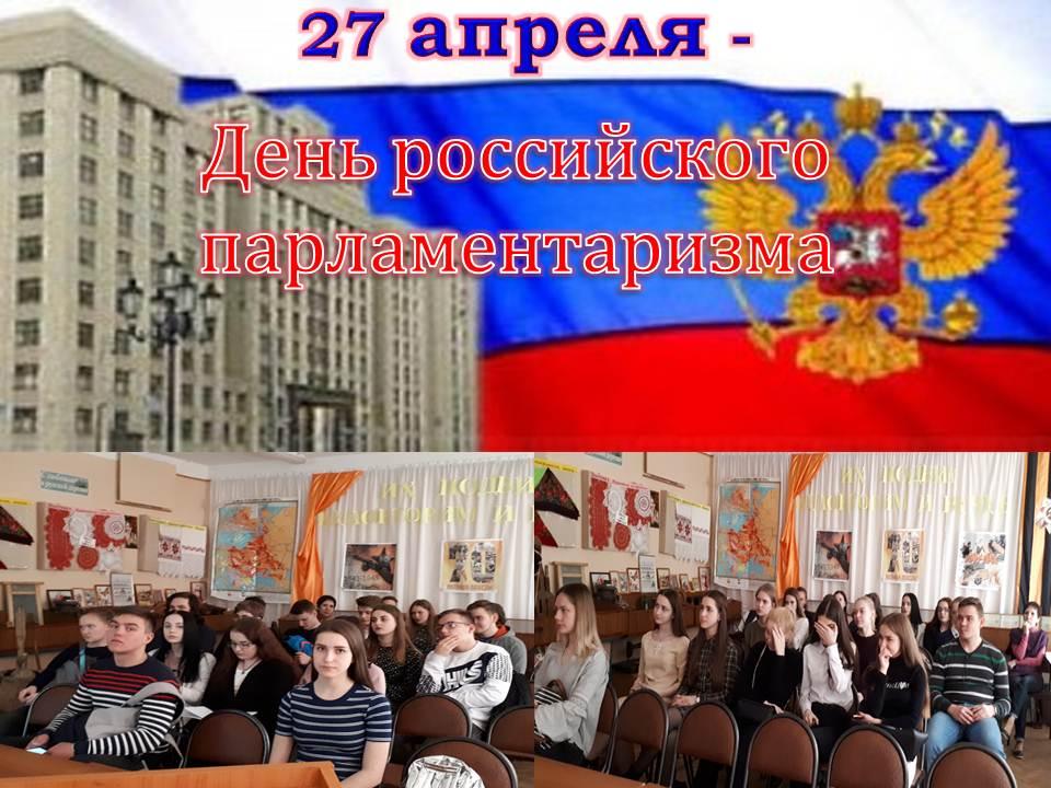 download Великая реформа Русское общество и крестьянский вопрос в прошлом и настоящем.