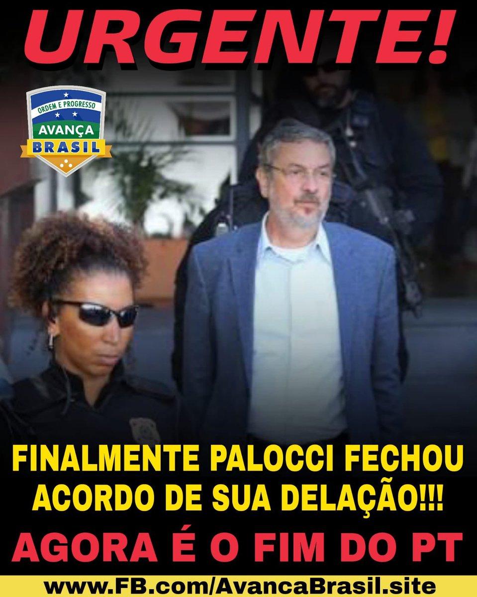 Palocci assina acordo de colaboração com a Polícia Federal  Ex-ministro dos governos Lula e Dilma já prestou depoimentos.  Acordo ainda não foi homologado pela Justiça.