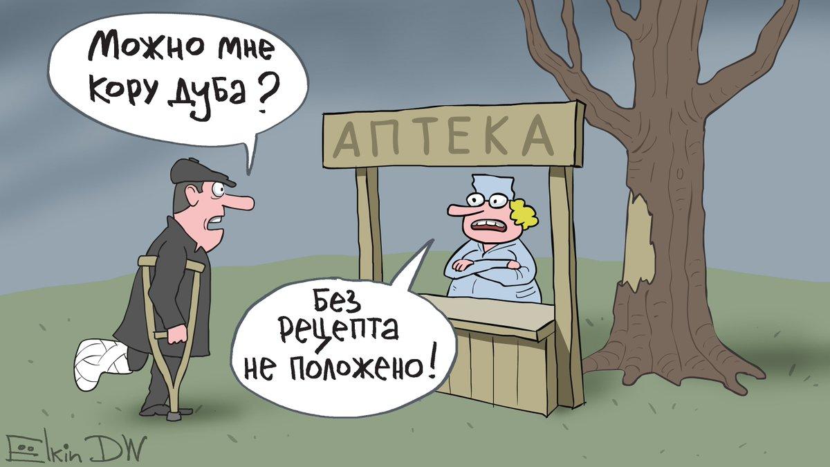 Недалекое будущее...  Все карикатуры @Sergey_Elkin: https://t.co/n7u0C1tLa5