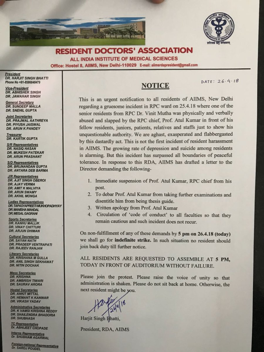 """AIIMS Ophthalmology Professor physically assaults a Resident Doctor.  """"Knowledge and Money necessarily doesn't bring wisdom""""  P.S : The Proffesor is Padma Shri awardee(2007) @narendramodi @JPNadda"""