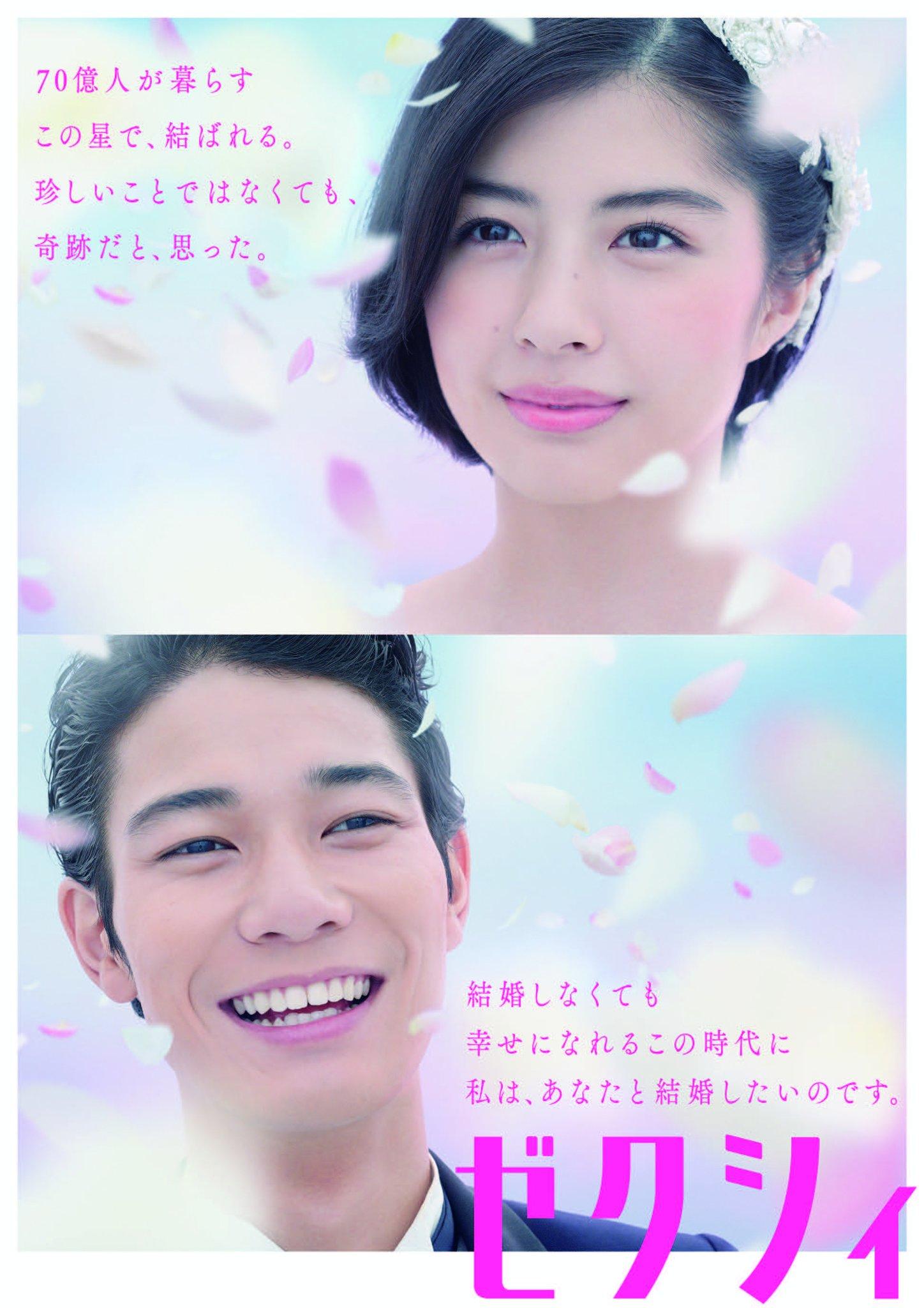 """澤本・権八のすぐにおわりますから。 Twitter પર: """"#TCC最高新人賞 グランプリです!!!!! 坂本美彗 さかもと みさと 博報堂  結婚してなくても幸せになれるこの時代に私は、 あなたと結婚したいのです。 リクルート/ゼクシイ/ポスター #すぐお"""