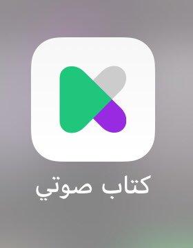 Mahmoud Ahmad On Twitter للتو انتهيت من تجربة الاستماع الى كتاب