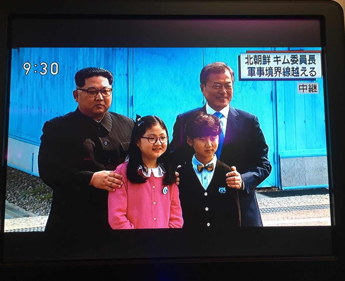 Two leaders, two Kids.
