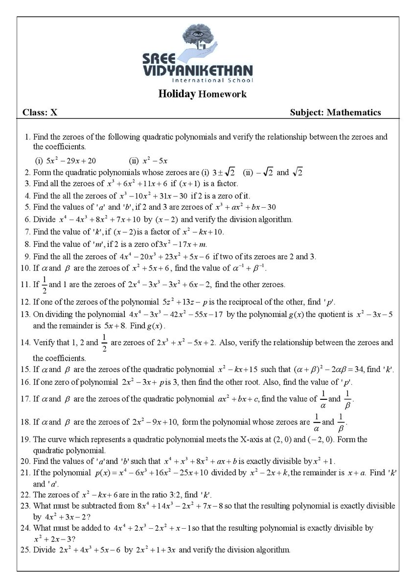 svis holiday homework class 7