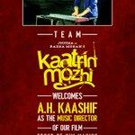 #KaatrinMozhi