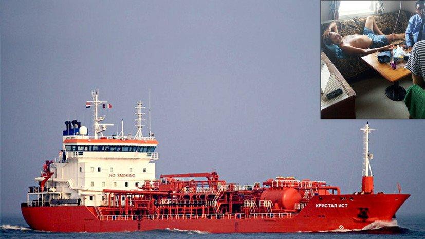 «Воду зачерпываем из-за борта»: российские моряки четвёртый месяц остаются взаперти на танкере в ОАЭ https://t.co/XXFc08Fg8U