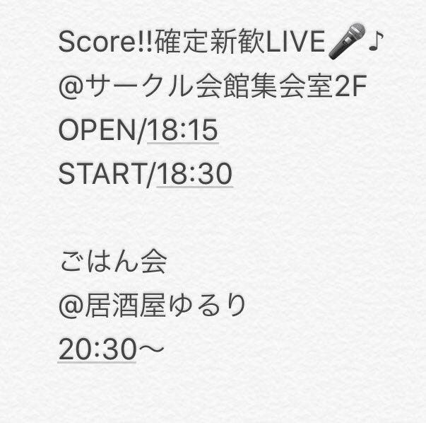 Live Score ภาพถ่าย