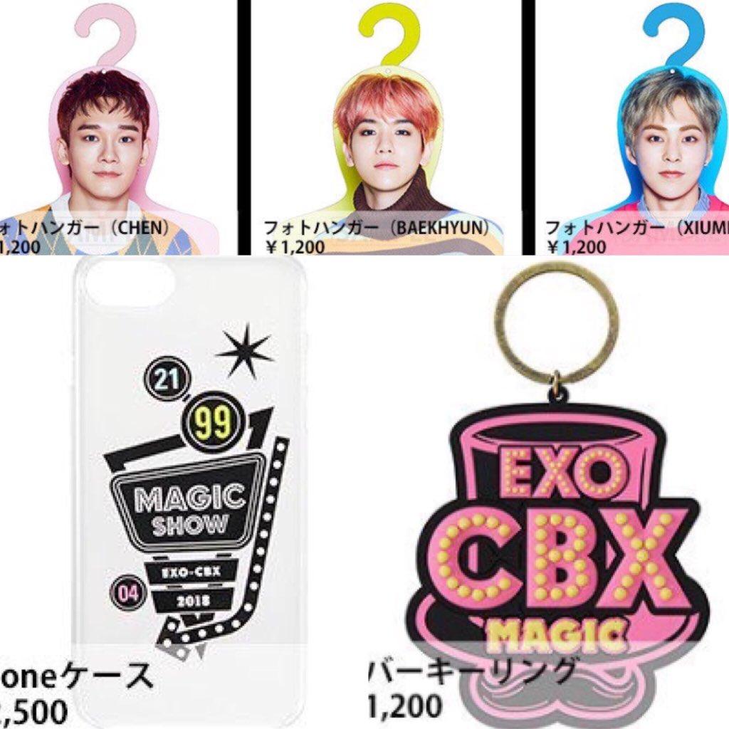 Shall I buy the phone case &amp; the key ring?  What do you think ?  The hangers... LMAO .  Cr: Owner  . . . . #loveforjongdae #chen #kimjongdae #jongdae #exo #exol #exol_weareone #cbx #첸 #김종대 #엑소 #cbxbloomingdays #6yearswithexo #PremiosMTVMiaw #MTVBRKPOPEXO @weareoneEXO<br>http://pic.twitter.com/DHNHJZlS02