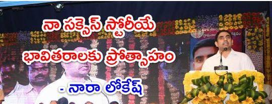 ap-news-telangana-news-chadra-babu-andhra-pradesh-
