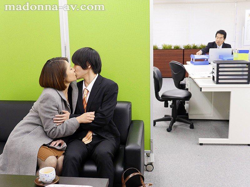 上司の奥さん